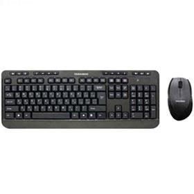 Farassoo FCM-6868RF Wireless Keyboard + Mouse