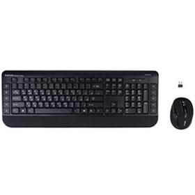 Hatron HKCW140 Wireless Keyboard and Mouse