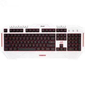 ASUS Cerberus Arctic Gaming Keyboard