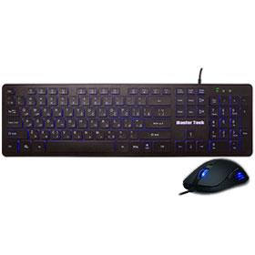 Master Tech MK9000 Keyboard and Mouse