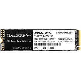 TeamGROUP MP33 M.2 PCIe SSD - 1TB