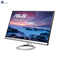 ASUS MX279HE Monitor